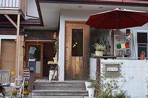 鎌倉フェリーチェ