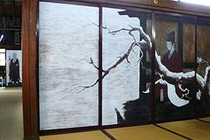 義経 満福寺