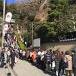鎌倉 初詣