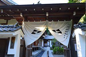 仏日庵 円覚寺