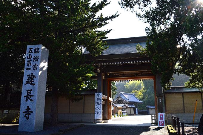 【北鎌倉】建長寺。桜の名所、鎌倉の禅寺。