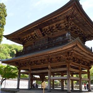 鎌倉 デート