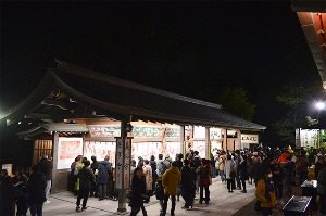 穴場 鎌倉 初詣