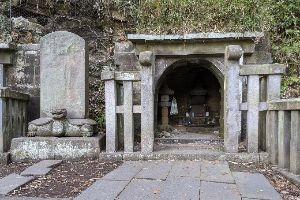 大江広元(おおえ ひろもと)の墓