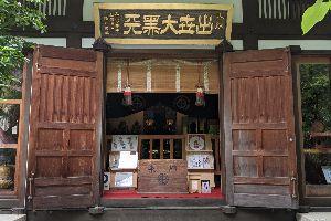 大黒堂。鎌倉長谷寺